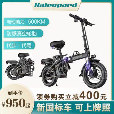 新国标14寸折叠电动自行车代驾电瓶车女士锂电池代步车小型电动车