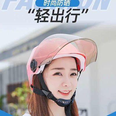 电动车头盔女夏季防晒轻便式成人情侣防紫外线遮阳男摩托车安全帽