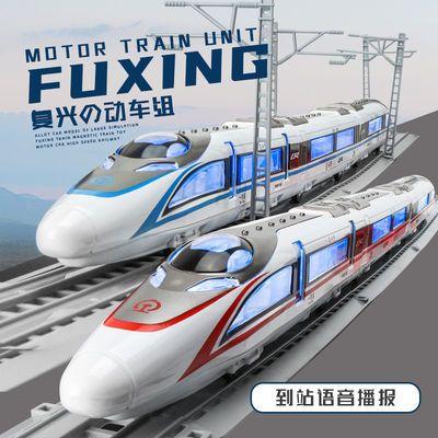 复兴号合金高铁模型仿真中国高铁动车玩具男孩大号小火车儿童礼物