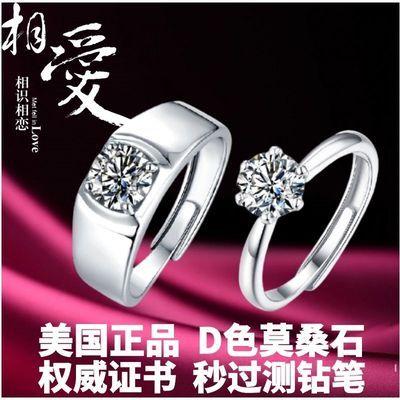 莫桑石戒指女一克拉钻戒情侣一对925纯银镀PT950铂金男士结婚礼物