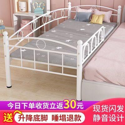 铁艺儿童床带护栏边床加宽小床男孩单人床女孩公主床婴儿拼接大床