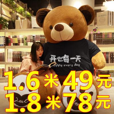 泰迪熊公仔毛绒玩具超大布娃娃熊猫抱枕可爱女生床上玩偶生日礼物