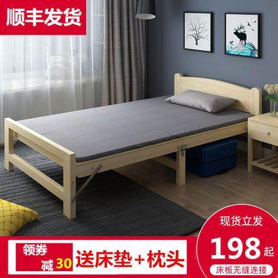 折叠床实木成人家用简易办公室午休床省空间租房单人床小床经济型