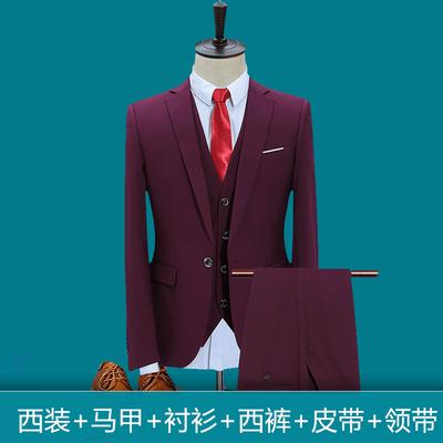 西装套装男士三件套商务职业正装西服韩版修身伴郎新郎结婚礼服男