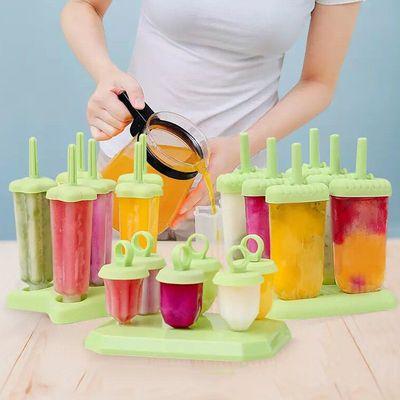 DIY雪糕模具冰棒冰棍冰糕棒冰冰淇淋冰块模具家用套装制冰格果冻