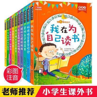 正版10册1-3-6年级小学生课外书籍阅读 三四年级必读图书儿童读物