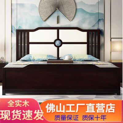 禅意新中式实木大床1.8米软包靠背主卧婚床酒店会所样板房大床