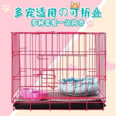 包邮泰迪狗笼贵宾比熊狗笼子小型犬中型犬宠物笼折叠猫笼兔笼鸡笼
