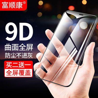 苹果X/XR/XSmax/6s/7/8plus钢化膜iPhone 11 pro全屏手机贴膜MAX