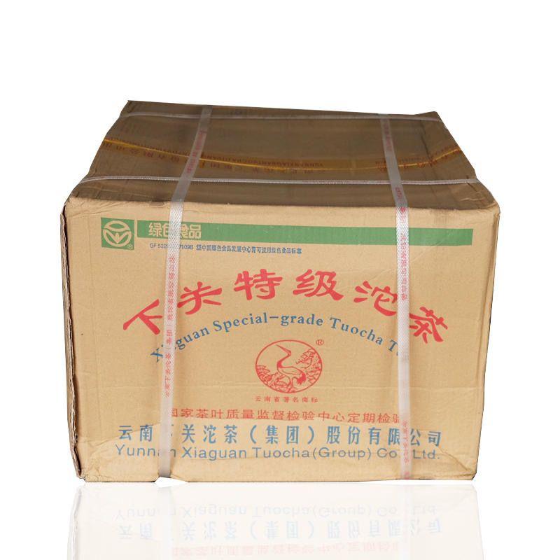 2011年下关特级沱茶整件20KG.40条干仓存放.香气扑鼻.口感好