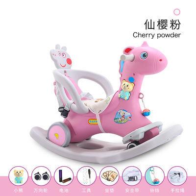 儿童摇摇马木马两用摇椅跳跳马摇摇马儿童玩具生日礼物