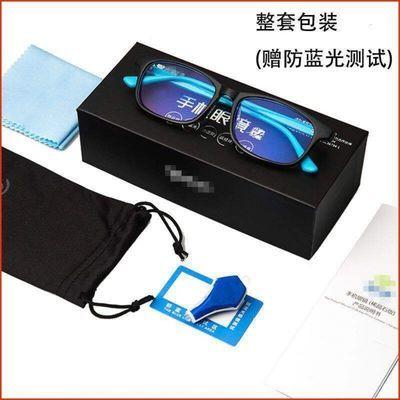 78196/稀晶石手机眼镜负离子眼镜能量眼镜防蓝光石墨烯量子,可配近视