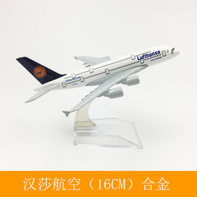 16CM合金仿真飞机模型玩具A320川航南航空客A380中国国航波音B747