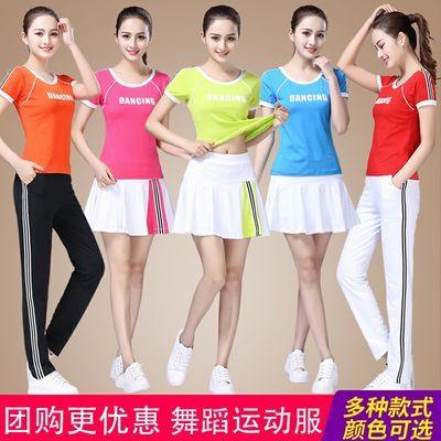 杨丽萍广场舞服装女夏季新款套装成人跳舞运动服健身演出舞蹈服装