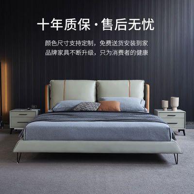 意式极简真皮床现代 简约主卧北欧轻奢风1.5米实木双人床网智能床
