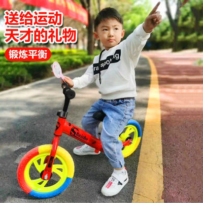 儿童平衡车无脚踏双轮小童自行车宝宝滑步车小孩滑行车可骑溜溜车