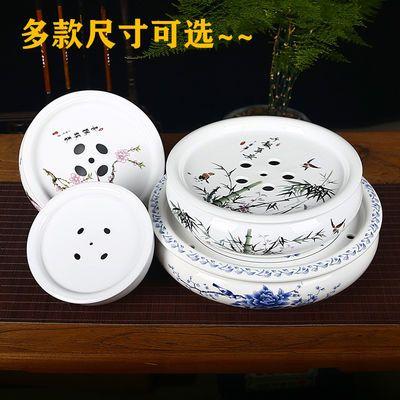 陶瓷茶盘托盘茶船圆形茶台茶座青花瓷功夫茶具茶盘储水双层茶壶托