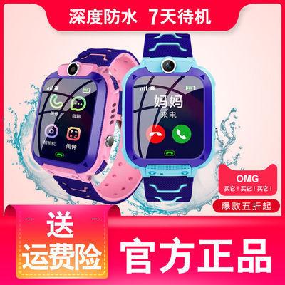 【官方正品】天才电话手表男女智能手表拍照定位防水学生儿童手表