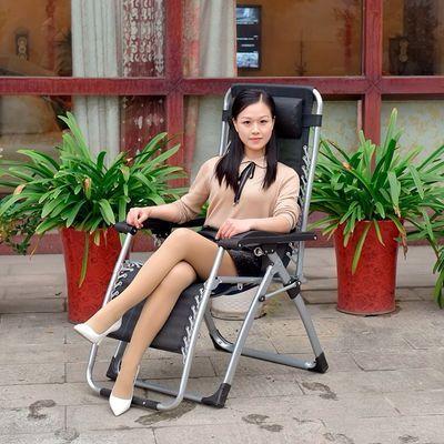 淘淘躺椅睡椅折叠椅办公室白领工作学生午休椅午休床休闲孕妇靠椅
