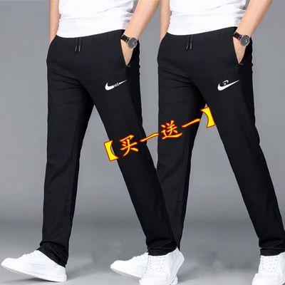 【买一送一】裤子男夏季休闲裤男薄款运动直筒中青年大码速干长裤