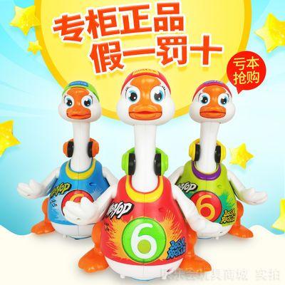 汇乐828摇摆鹅唱歌跳舞鸭益智玩具1-3岁婴儿爬行电动男女儿童礼物