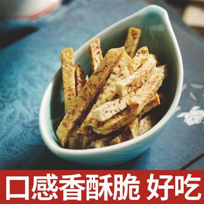6袋6种口味桂林特产 芋头干香脆荔浦芋头条干 香芋条干美味小零食