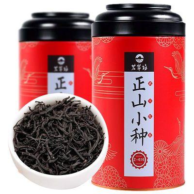 特级正山小种红茶浓香型正宗武夷山暖胃红茶茶叶金骏眉250g/500g