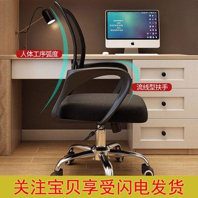 电脑椅家用舒适久坐办公椅人体工学椅简约升降靠背透气转椅会议椅