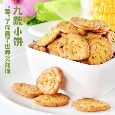 祥盖好多种口味蔬菜营养粗粮饼干整箱批发休闲零食散装小吃多规格
