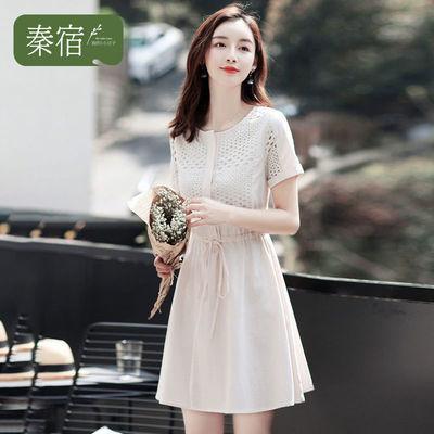 秦宿小个子杏色连衣裙女2020夏季新款韩版高腰显瘦短袖中长款裙子
