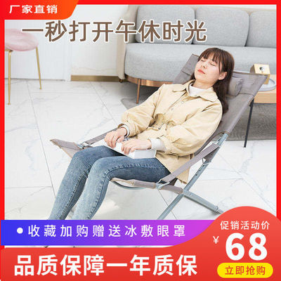 午休躺椅家用折叠椅户外休闲简易靠背懒人便携椅办公室午睡床单人