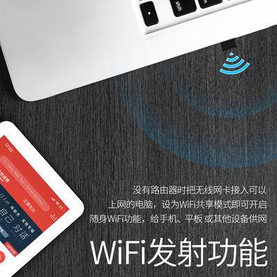 腾达免驱USB无线网卡台式笔记本电脑接收器手机热点移动随身wifi