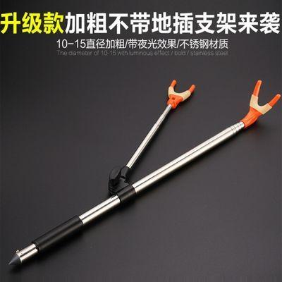 爆款益启来米不锈钢炮台钓鱼竿支架手竿架杆架竿地插垂钓渔具用品