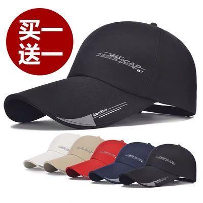 品牌男女士迷彩棒球帽户外遮阳帽男士韩版帽子休闲拼色成人鸭