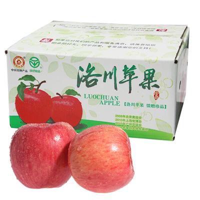 新品精品陕西延安洛川苹果脆甜红富士苹果10斤中大果新鲜水果整箱