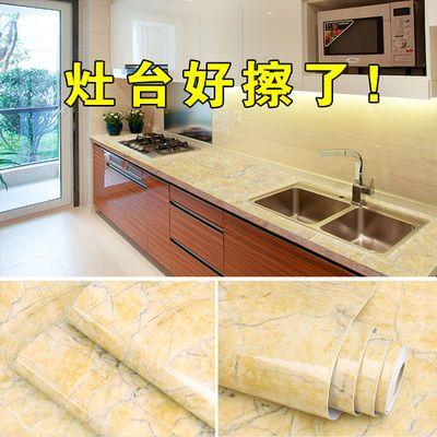 大理石桌面防油贴纸家具翻新厨房橱柜灶台墙面桌子壁纸防水防潮