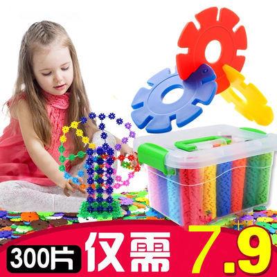儿童益智玩具大号雪花片积木拼插拼装加厚男孩女孩拼图