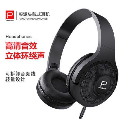 头戴式耳机线控重低音游戏耳麦男女潮流便携折叠运动手机电脑通用