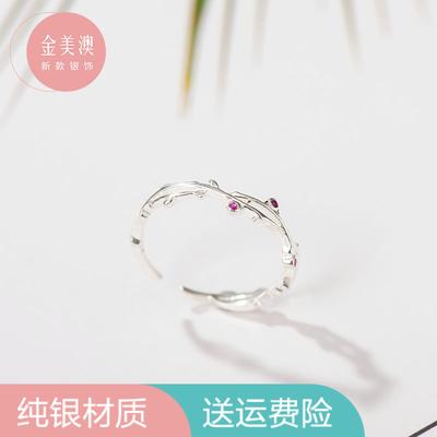 日系轻奢纯银荆棘戒指女学生时尚个性简约冷淡风ins潮单身食指戒