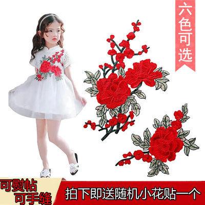 (可熨帖 免手缝)中国风彩色大小号牡丹刺绣补丁diy服装童装贴花