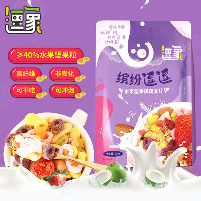 逗象酸奶烘焙粒水果坚果燕麦片混合早餐非低脂即食营养代餐网红
