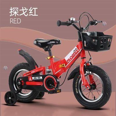 凤凰儿童自行车男孩2-3-6-7-10岁脚踏单车女孩女童公主款宝宝小孩