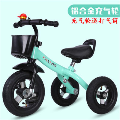热销儿童三轮车宝宝脚踏车2-5岁大号单车自行车男孩女孩玩具车