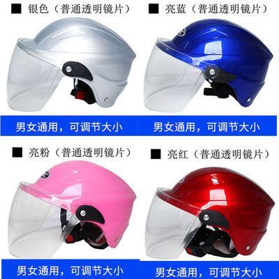 安全帽电动车通用轻便式防紫外线头盔女电动摩托车半盔男夏季防晒