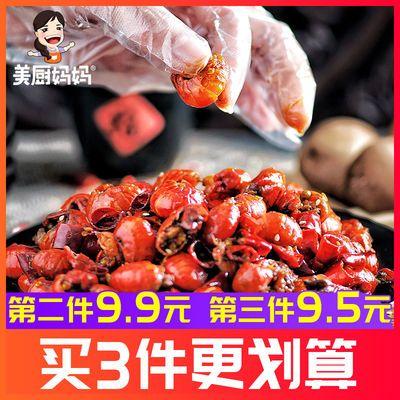 麻辣小龙虾尾鲜活小龙虾即食虾尾香辣虾球零食小吃熟食小海鲜美食
