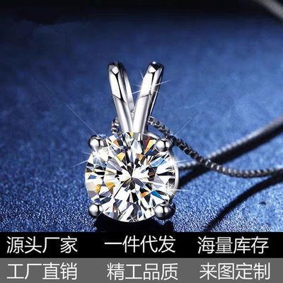 正品80分莫桑钻石项链四爪女兔耳项链Pt950