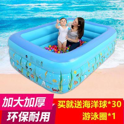 儿童婴儿泳池成人家用充气游泳池海洋球球池玩具加厚超大号戏水池