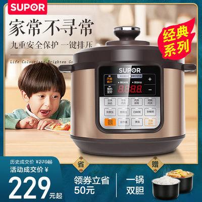 苏泊尔电压力锅家用智能5L高压锅饭煲煲汤2特价3-4正品5-6人