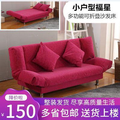 沙发床可折叠简易布艺沙发多功能小户型三人单人双人懒人客厅沙发