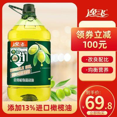 【领券减100】逸飞 13%进口橄榄油5L非转基因调和油食用油炒菜油